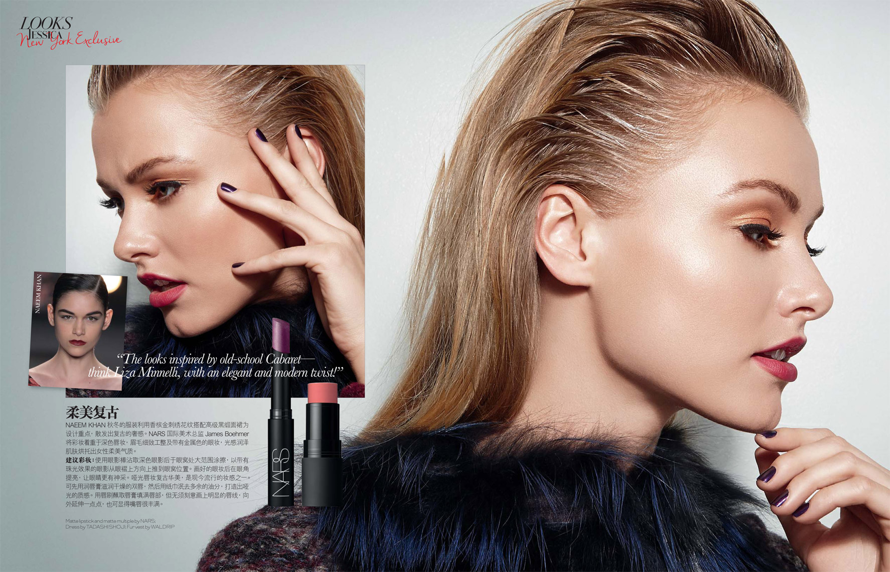 web1014_BEAUTYSPREAD_LR-2-2