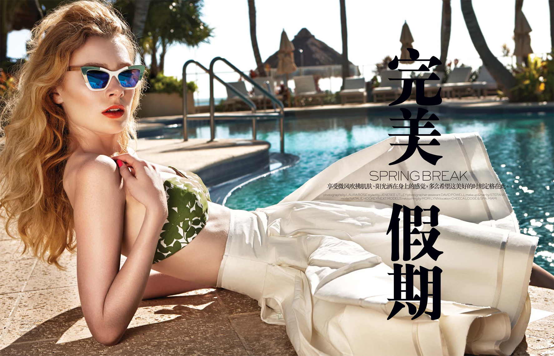 web130-141*0414_FASHIONSPREAD-1.jpg